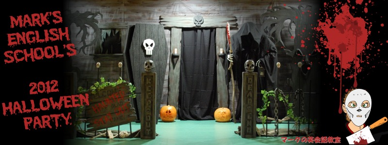 Halloween Haunted House Ideas Haunted house halloween party,