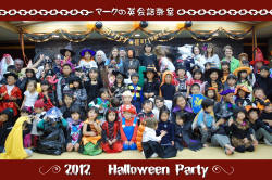 MES Halloween Party 2012